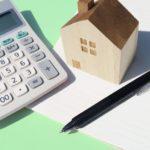 住宅減税が受けられないケースがある